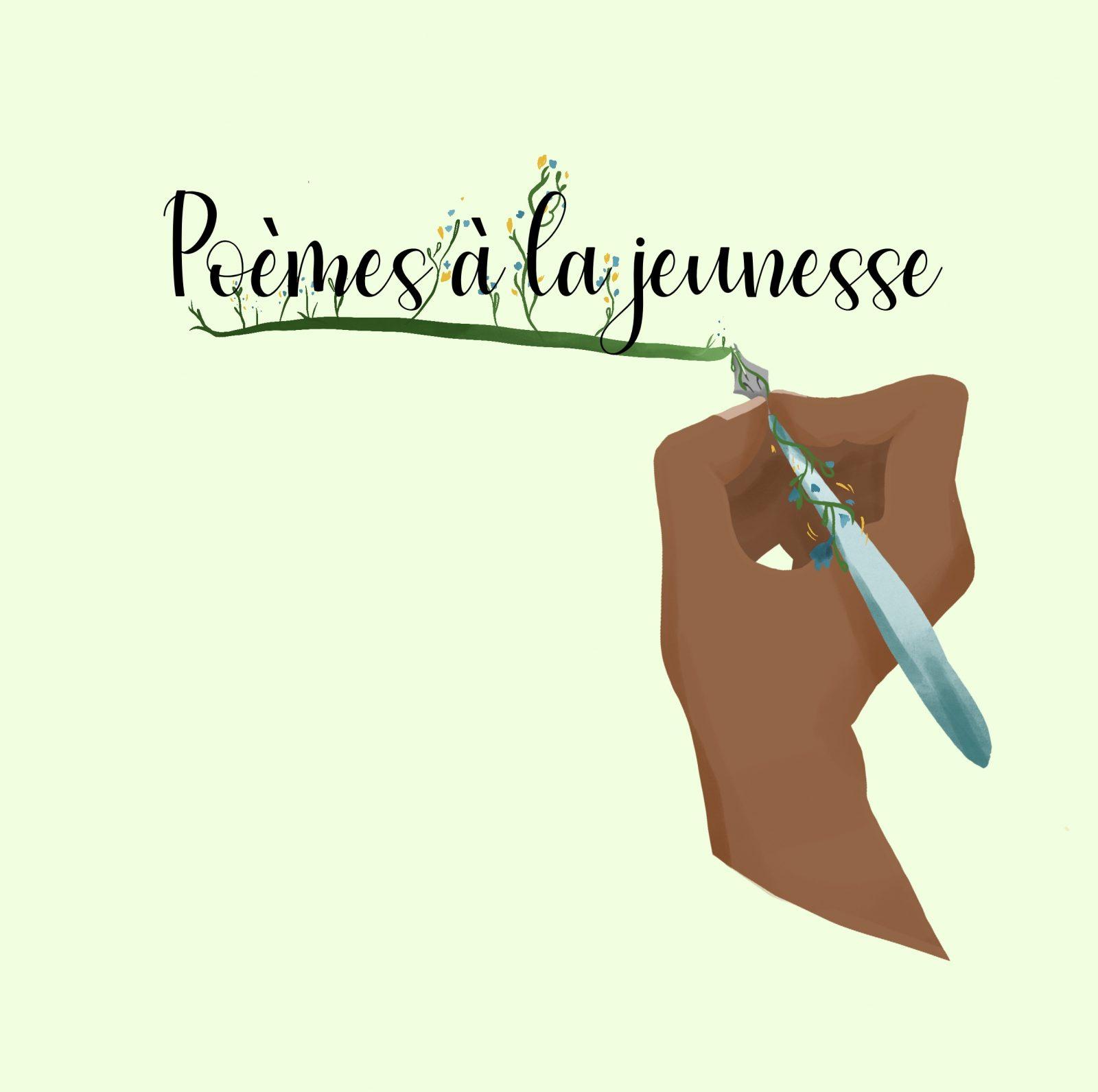 illustration-poemes-a-la-jeunesse